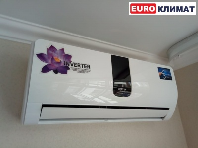 Centek CT-65X09 Inverter